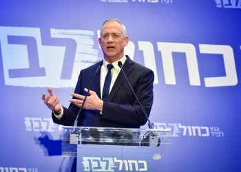 Benny Gantz gives a statement to the media in Tel Aviv on February 28, 2019. Photo by Flash90 *** Local Caption *** ???? ??? ?????? ?????? ????? 2019 ??? ??? ????? ????