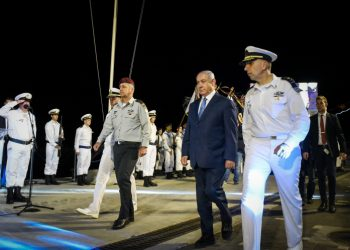 Israeli Prime Minister Benjamin Netanyahu and IDF Chief of Staff Aviv Kochavi arrive to a graduating ceremony for new Israel Navy Officers in Haifa Naval Base, Northern Israel on March 6, 2019. Photo by Meir Vaknin/Flash90 *** Local Caption *** ???? ???? ??? ???? ????? ????? ????? ???? ?????? ??? ??? ?????? ?????? ??? ?????? ???? ????? ??????