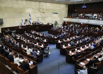 The Plenary Hall during the swearing-in ceremony of Knesset members as a new session opens following the elections, on April 30, 2019. Photo by Noam Revkin Fenton/Flash90 *** Local Caption *** ??? ?????? ?????? ?????? ???? ??????  ????? ???? ???? ???? ????? ???? ????? ????? ??? ???? ???????? ???? ??? ????? ????? ??????