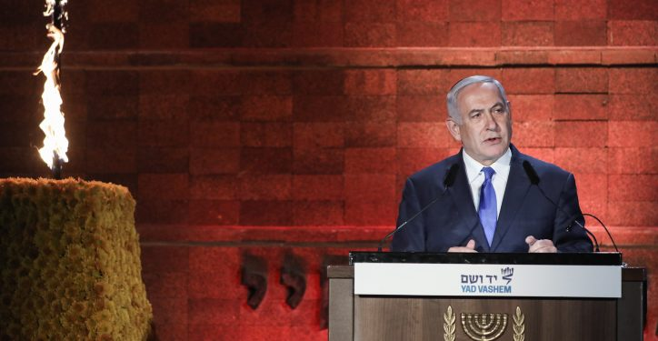 Prime Minister Benjamin Netanyahu speaks during a ceremony held at the Yad Vashem Holocaust Memorial Museum in Jerusalem, as Israel marks annual Holocaust Remembrance Day. May 1, 2019. Photo by Noam Rivkin Fenton/Flash90  *** Local Caption *** ?? ??? ??????? ??? ????? ?????? ??? ??? ??? ?????? ?????? ??????