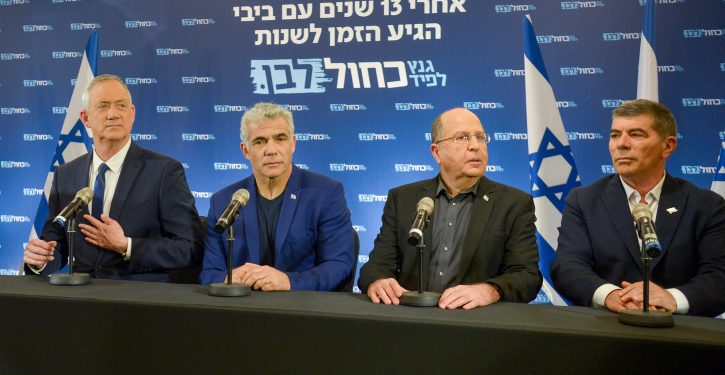 Leaders of the Blue and White Political alliance (L-R)  Benny Gantz, Yair Lapid, Moshe Yaalon and Gabi Ashkenazi hold a press conference in Tel Aviv on April 1, 2019. Photo by Flash90 *** Local Caption *** ??? ??? ???? ?????? ???? ??? ????? ???????? ??? ??????? ??? ?????? ???? ????  ??? ???? ?????