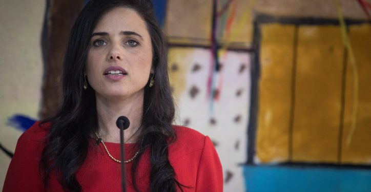 Justice Minister Ayelet Shaked speaks during her farewell ceremony, at the Ministry of Justice offices in Jerusalem on June 4, 2019. Photo by Hadas Parush/Flash90 *** Local Caption *** ??? ????? ???? ??????? ????? ??? ??? ???????