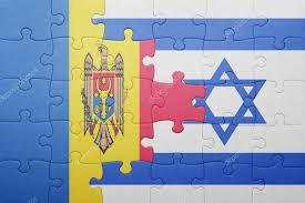 Une nouvelle ambassade bientôt à Jérusalem?