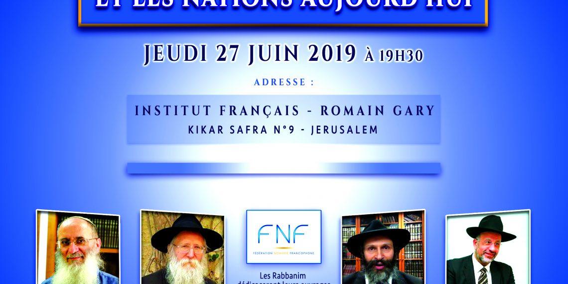ISRAEL MAWETA GRATUITEMENT TÉLÉCHARGER