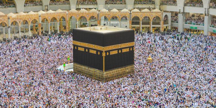 Musulman rencontres événements Birmingham