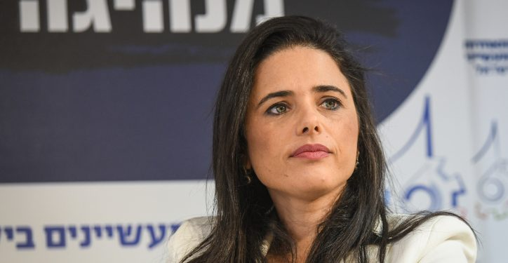 Yamina party chairwoman Ayelet Shaked speaks at the Conference of the Manufacturers Association in Tel Aviv, on September 2, 2019. Photo by Flash90 *** Local Caption *** ??? ??????? ????????? ? ?? ???? ????? ????? ???