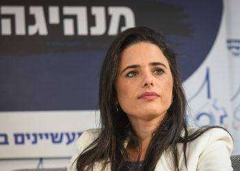 Yamina party chairwoman Ayelet Shaked speaks at the Conference of the Manufacturers Association in Tel Aviv, on September 2, 2019. Photo by Flash90 *** Local Caption *** ëðñ äúàçãåú äúòùééðéí á úì àáéá éîéðä àééìú ù÷ã