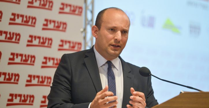 Education Minister Naftali Bennett speaks at the Maariv Conference in Ramat Gan, March 27, 2019. Photo by Flash90 *** Local Caption *** ????? ????? ???? ????? ??? ?? ??????