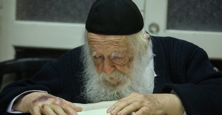 Rabbi Chaim Kanievsky at his home in Bnei Brak on January 29, 2018. Photo by Shlomi Cohen/Flash90 *** Local Caption *** ?? ???? ????????   ??????  ????? ???? ??? ???? ???