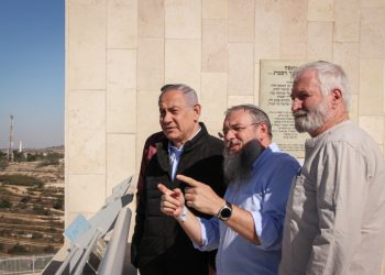 Prime Minister Benjamin Netanyahu with Gush Etzion Regional Council Chairman Shlomo Ne'eman as he visits the Jewish settlement of Alon Shvut, in Gush Etzion, in the West Bank, on November 19, 2019. Netanyahu's visit comes following the USA declaration that Israeli settlements on occupied Palestinian land are not necessarily illegal, in a dramatic break with decades of international law, US policy and the established position of most US allies. Photo by Gershon Elinson/Flash90 *** Local Caption *** ??? ?????? ?????? ?????? ???? ??????? ???? ???? ??? ????? ????? ????????? ????? ????? ????? ?????? ?? ???? ???? ??? ????? ??? ????? ???? ???? ??? ??????  ??? ?????? ???? ?????