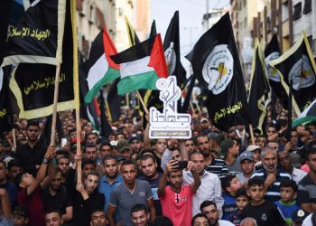 Palestinian Islamic Jihad activists participate in a march to mark the anniversary, on October 5, 2019. The 32nd founding of the Jihad Organization in Gaza City. Photo by Hassan Jedi/Flash90   *** Local Caption *** ?'???? ??????? ???????? ????? ???? ???