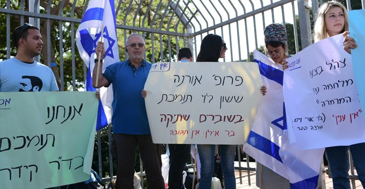 Israeli right wing activists of the Im Tirzu movement demonstrate in support of Dr. Mordechai Kedar outside the Bar Ilan University on November 3, 2019. Photo by Tomer Neuberg/Flash90	 *** Local Caption *** ?? ???? ????? ???? ?????? ????? ???? ????? ?????