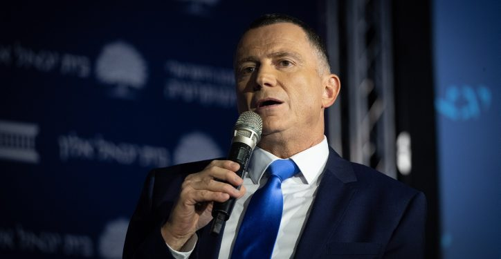 Knesset Chairman Yuli Edelstein speaks at a conference organized by the Israel Institute of Democracy and Yigal Allon Centre in Jerusalem, September 12, 2019. Photo by Yonatan Sindel/Flash90 *** Local Caption *** ??? ???? ???? ???? ???????? ????? ??????? ????????? ???? ???