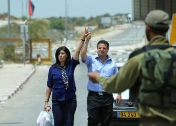 Ayman Oudeh et Khalida Ghirar - Photo Wikipedia
