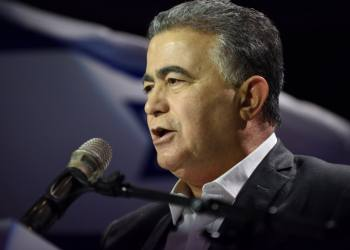 Amir Peretz delivers a speach at Labor-Gesher-Meretz Party's election campaign launch event in Tel-Aviv, Jan 29, 2020. Photo by Gili Yaari / Flash90 *** Local Caption *** ????? ??? ??? ?????? ??????-???-??? ???? ?????? ????? ????? ?????? ???? ??????  ???? ???