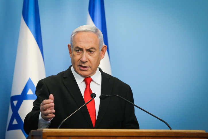 Israeli prime minister Benjamin Netanyahu holds a press conference at the Prime Ministers office in Jerusalem on March 12, 2020. Photo by Alex Kolomoisky/POOL  ***POOL PICTURE, EDITORIAL USE ONLY/NO SALES, PLEASE CREDIT THE PHOTOGRAPHER AS WRITTEN - ALEX KOLOMOISKY/POOL*** *** Local Caption ***  ??? ?????? ?????? ?????? ?????? ?????