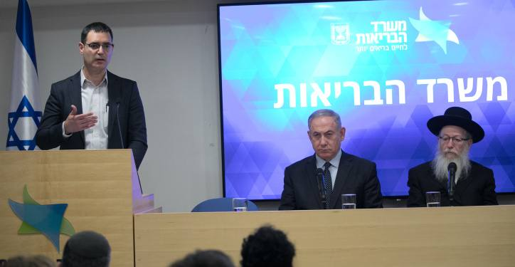 Israeli prime minister Benjamin Netanyahu, Health minister Yaakov Litzman and Director General of the Ministry of Health Moshe Bar Siman Tov hold a press conference about the coronavirus COVID-19, at the Ministry of Health in Jerusalem, on March 4, 2020. Photo by Olivier Fitoussi/Flash90 *** Local Caption *** ???? ??? ?????? ?????? ?????? ???? ????? ?? ??????? ?????? ????? ???? ???? ???????