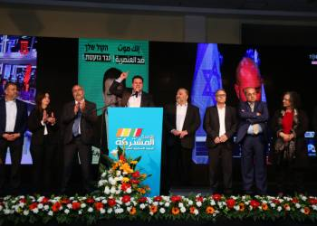 Members of the Joint List party seen at the joint list party headquarters, in the Arab city of Shfar'am, during the Knesset Elections, on March 2, 2020. Photo by David Cohen/Flash90 *** Local Caption *** ?????? ??????? ?????? ??? ?????? ?????
