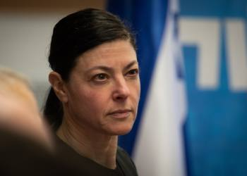 Labor-Gesher party member Merav Michaeli at a Labor-Gesher party faction meeting at the Knesset, the Israeli parliament in Jerusalem, on December 2, 2019. Photo by Hadas Parush/Flash90 *** Local Caption *** ??? ????? ????? ???? ???? ?????? ????? ?????? ????? ??? ?????? ???? ??????