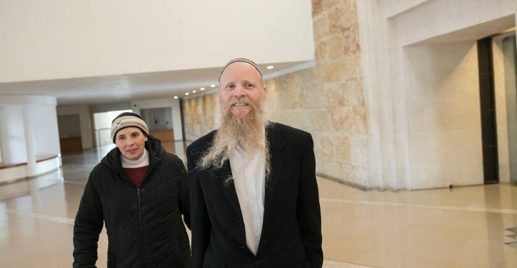 Rabbi Eitan Shnerb and his wife arrive to the Supreme Court to attend a court hearing in Jerusalem on February 12, 2020.  Photo by Olivier Fitoussi/Flash90 *** Local Caption *** ????? ???? ??? ???? ??? ???? ???? ????