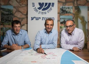Chairmen of the Yesha Council Shilo Adler (L), Hananel Dorni (C), and Igal Dilmony (R), at their office in Jerusalem, on May 9, 2018.  *** Local Caption *** ???? ????? ???? ???? ????, ????? ?????, ???? ??????? ??????? ???????? ???