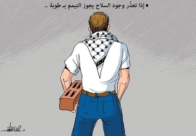 Nouvelle campagne d'incitation à la violence de l'Autorité Palestinienne