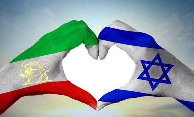 Quand des Iraniens demandent à émigrer en Israël!