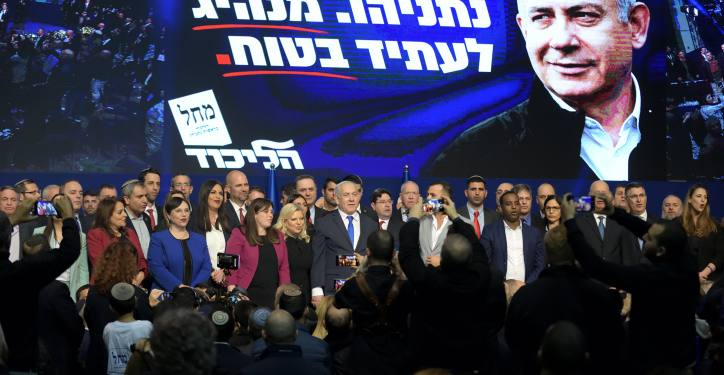 Israeli Prime Minister Benjamin Netanyahu delivers a speach after the release of exit polls results of the Israeli general election, at the party headquarters in Tel Aviv, on March 2'nd, 2020. Photo by Gili Yaari/Flash90 *** Local Caption *** ?????? ?????? ??? ?????? ?????? ????? ?????? 2020 ???? ?????? ????? ?????? ???? ??????