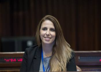 New Knesset member Michal Shir seen at the Knesset Plenary Hall, ahead of the opening Knesset session of the new government, on April 29, 2019. Photo by Noam Revkin Fenton/Flash90 *** Local Caption *** ??? ????  ???? ???? ??????  ????? ???? ???? ???? ????? ???? ???? ???