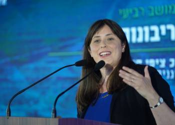Member of the Likud party and Deputy foreign minister Tzipi Hotovely attends a Conference of the 'Besheva' group in Kedem, in the West Bank, on September 5, 2019. Photo by Hillel Maeir/Flash90 *** Local Caption *** ??? ????? ???? ??? ??????? ????? ???????? ???? ???????