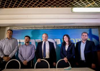 Naftali Bennett, Ayelet Shaked and Bezalel Smotrich of the right-wing Yamina party hold a press conference in Jerusalem on May 14, 2020. Photo by Yonatan Sindel/Flash90 *** Local Caption *** ????? ???????? ????? ????? ??? ????? ??? ????? ???????
