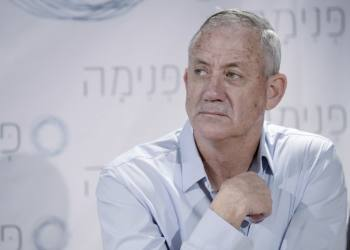 """Former IDF CHief of Staff Benny Gantz at a press conference for the new non-political movement """"Pnima"""", in Lod, on April 03, 2017. Photo by Tomer Neuberg/FLASH90 *** Local Caption ***  ????? ????? ????? ???????? ??? ???"""