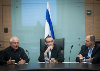 Chairman of the Finance committee Moshe Gafni (C) and Welfare Minister Haim Katz speaks during a Finance committee meeting in the Israeli parliament on March 5, 2018. Photo by Yonatan Sindel/Flash90 *** Local Caption *** ???? ?????? ???? ????? ? ???? ???? ????? ? ???? ????? 2019 ???? ?? ??? ????