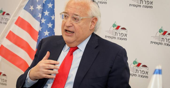 US ambassador to Israel, David Friedman speaks during a visit in the Jewish settlement of Efrat, in Gush Etzion, February 20, 2020. Photo by Gershon Elinson/Flash90 *** Local Caption *** ???? ????? ???? ??? ????? ????? ??????? ??? ?????? ????? ????? ?????
