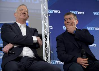 Benny Gantz, head of Blue and White party and MK Gabi Ashkenazi at an  election campaign event ahead of the coming Israeli elections, in Kfar Saba on Feb 12, 2020. Photo by Gili Yaari / Flash90 *** Local Caption ***  ??? ?????? ??? ??? ????? ???? ??? ????? ?????? ?????? ????? ?????? ?????? ????? ?????? ??????