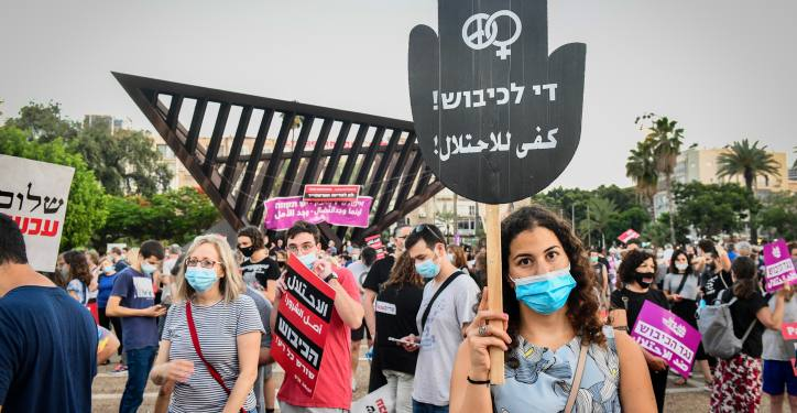 Thousands attend a protest against Israel's plan to annex parts of the West Bank, at Rabin Square in Tel Aviv on June 6, 2020. Photo by Avshalom Sassoni/Flash90 *** Local Caption *** ???? ???? ?? ???? ????? ??? ??????? ???? ????? ???????  ????????