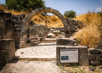 The site of the ancient Jewish synagogue in Dir Aziz, in the Golan Heights, northern Israel, on June 15, 2019. Photo by Anat Hermony/Flash90 *** Local Caption *** ??? ????? ??? ??? ????? ??? ???? ??????????? ??? ???? ??? ???? ????