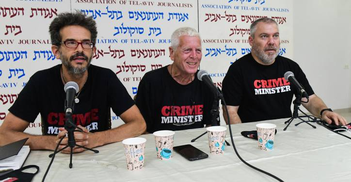 Crime Minister protest group members hold a press conference about recent violent events, in Tel Aviv on July 16, 2020. Photo by Avshalom Sassoni??/Flash90 *** Local Caption *** ?????? ????? ???? ??? ?????  ?????? ?????? ????? ???????? ?????? ??????