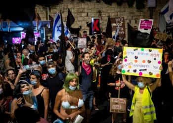 Israelis protest against Israeli prime minister Benjamin Netanyahu outside Prime Minister official residence in Jerusalem on July 30, 2020. Photo by Yonatan Sindel/Flash90 *** Local Caption *** ????  ????? ??????? ????? ?????