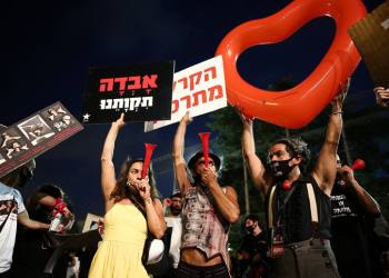 Self-employed from hospitality, tourism and arts industries protest at Rabin Square in Tel Aviv, calling for financial support from the Israeli government on July 11, 2020. Photo by Miriam Alster/Flash90 *** Local Caption *** ????? ????? ?????? ?????? ???? ???? ????? ??????? ?????
