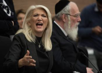 MK Osnat Mark peaks during a discussion to vote on a bill to dissolve parliament, during a Knesset Committee meeting at the Knesset, in Jerusalem on December 26, 2018. Photo by Hadas Parush/Flash90 *** Local Caption *** ???? ????? ????? ????? ???? ???? ????? ???? ????