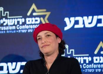 Tehila Friedman speak at the 16th annual Jerusalem Conference of the 'Besheva' group, on February 11, 2019. Photo by Noam Revkin Fenton/Flash90 *** Local Caption *** ????? ?????? ???? ??? ??? ???????