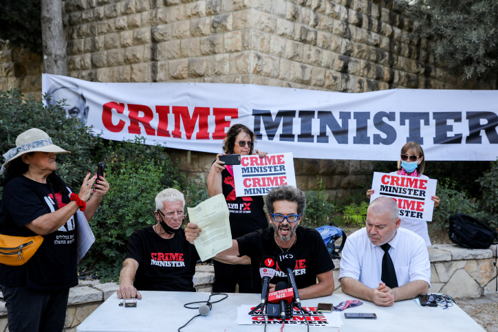 Crime Minister protest group members hold a press conference about recent violent events, in Jerusalem on July 30, 2020. Photo by Olivier Fitoussi/Flash90 *** Local Caption *** ?????? ????? ???? ??? ?????  ?????? ?????? ????? ???????? ?????? ??????