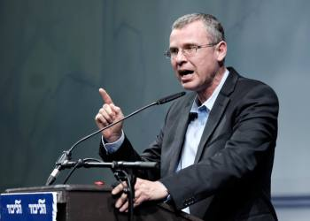 Tourism Minister Yariv Levin the Likud party conference in Lod, on December 31, 2017. Photo by Tomer Neuberg/Flash90 *** Local Caption *** ??? ???? ?????? ????? ???? ????
