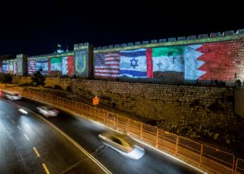The flags of the U.S., United Arab Emirates, Israel and Bahrain are screened on the walls of Jerusalem's Old City, on September 15, 2020. Photo by Yonatan Sindel/Flash90 *** Local Caption *** ??????? ????? ???? ?????? ????? ????? ????? ????? ?????? ?????? ????? ??????? ???