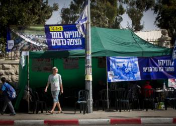 Jewish Residents from the Israeli outpost of Mitzpe Kramim located, seen in a protest tent they set up outside Prime Minister Benjamin Netanyahu's house in Jerusalem on March 08, 2015, as they demonstrate a possible destruction of the outpost. Mitzpe Kramim was originally part of the Jewish settlement of Kohav Hashahar, and was moved to its current location by the Israeli government, after an agreement on outposts was signed by the state under then-Prime Minister Ehud Barak in 2000 and then-Central Command leader Moshe Ya'alon.  In 2011, a petition was filed alleging that the community was established on private land. The Supreme Court will decide on March 16 on the matter. Photo by Miriam Alster/FLASH90  *** Local Caption *** ???? ?????? ???? ???? ??????? ?????