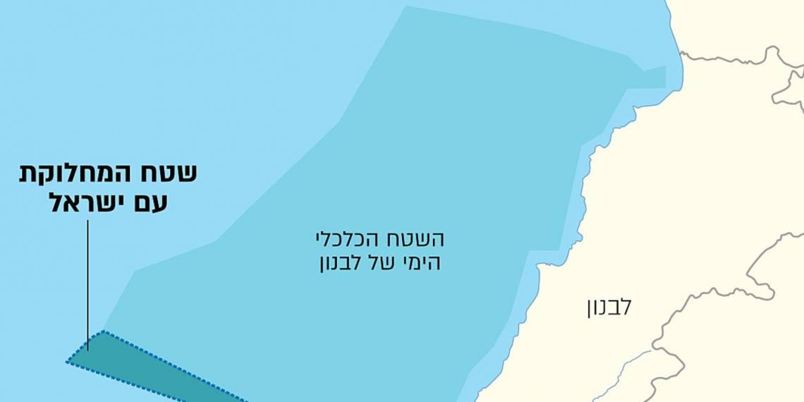 Délimitation des frontières maritimes : message d'Israël au Liban