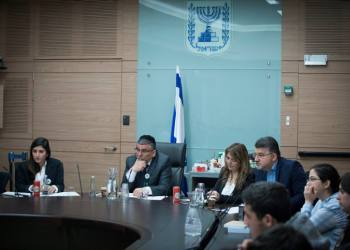 "Bezalel Itzhak Vaknin, chairman of the Ethics Committee leads a Committee meeting as part of the ""Young Knesset"" events at the Knesset, the Israeli parliament in Jerusalem, on February 14, 2017. Photo by Yonatan Sindel/Flash90 *** Local Caption *** ???? ?????? ???? ????? ???? ???? ??? ????? 68 ?""? ????"