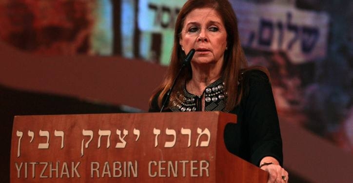 Late Prime Minister Yitzhak Rabin's daughter Dalia Rabin-Philosoph speaks at a memorial ceremony to commemorate the 20th anniversary of Rabin's assassination at Yitzhak Rabin Center in Tel Aviv on October 25, 2015. Photo by Flash90 *** Local Caption ***   ???? ???? ???? ????? ???? ???? ???? ????-???????