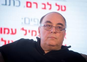 former IDF Spokesman Brig. Gen. (res.) Avi Benihu speaks at the Maariv conference in Herzliya, on February 26, 2020. Photo by Miriam Alster/Flash90 *** Local Caption *** ??? ?????